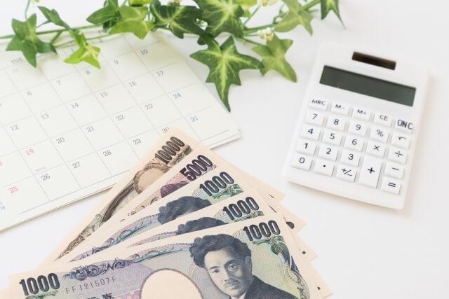 デメリット⑤メンテナンスや保険などのランニングコストがかかる