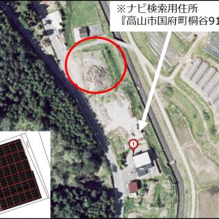 太陽光物件仲介実績_岐阜県高山市_64.3kw