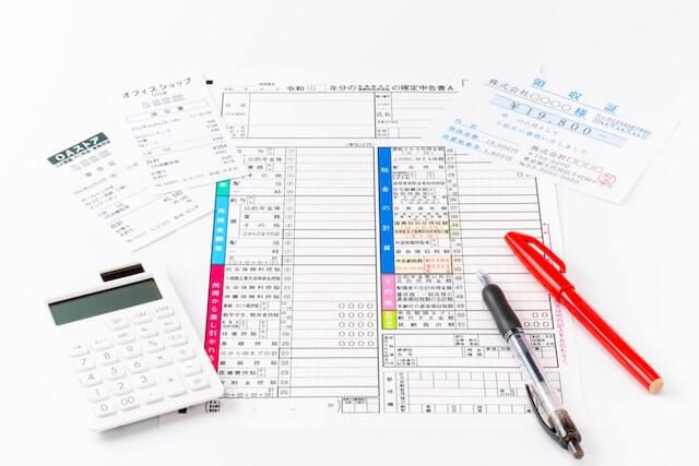 収益が出た場合の税金や確定申告について